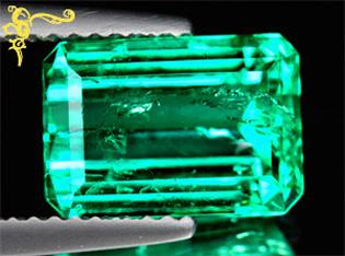 Oktagon Smaragd mit 2.43ct aus Kolumbien
