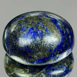 Ovaler Lapislazuli Royalblau 16.9x14x9.6mm 18.68ct