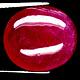 Ovaler Rubin Cabochon Rot 17.3x15.2x7.8mm 21.72ct