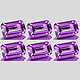 Oktagon Amethyst Violett 6x4mm 0.55ct