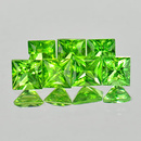 Square Turmalin Grün 3x3x2.2mm 0.15ct