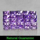 Square Amethyst Violett 2.4x2.4x1.8mm 1.22ct LOT