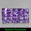 Square Amethyst Violett 2.4x2.4x1.9mm 1.20ct LOT