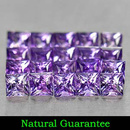 Square Amethyst Violett 2.4x2.4x1.9mm 1.19ct LOT
