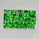 Square Turmalin Grün 2.6x2.6x1.8mm 0.09ct